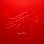 Website_pencilled_ChineseNewYear_2014_Featured4