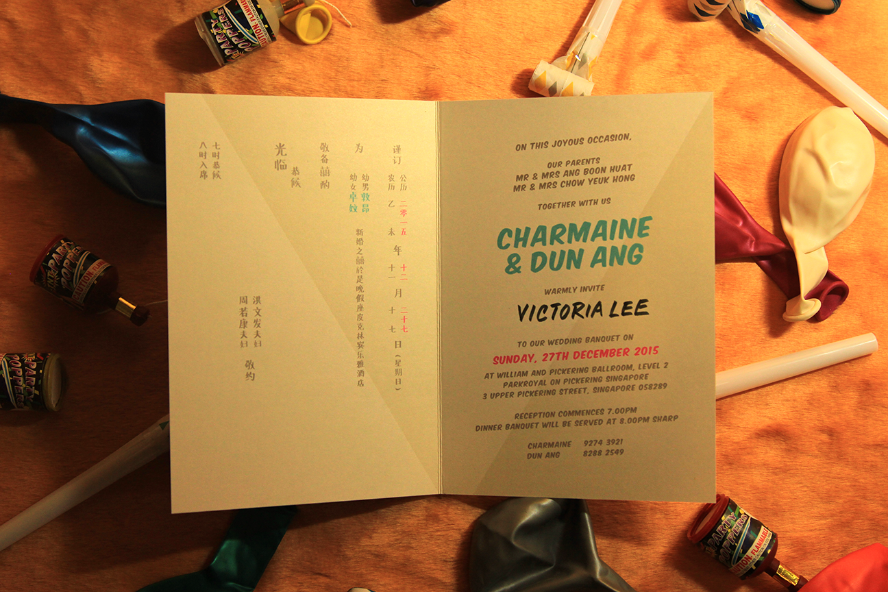 Website_Charmaine_And_Dun_Ang_Inside_Card